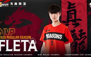 Fleta è stato incoronato Most Valuable Player 2020 della Overwatch League